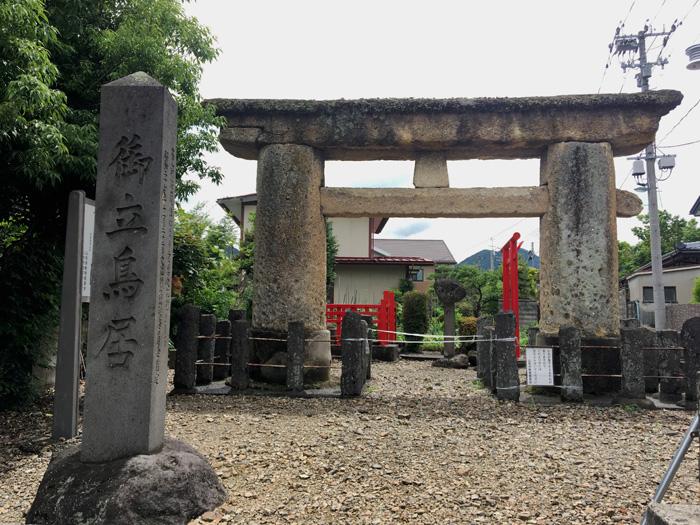「歴史的建造物の保存と活用」レポート