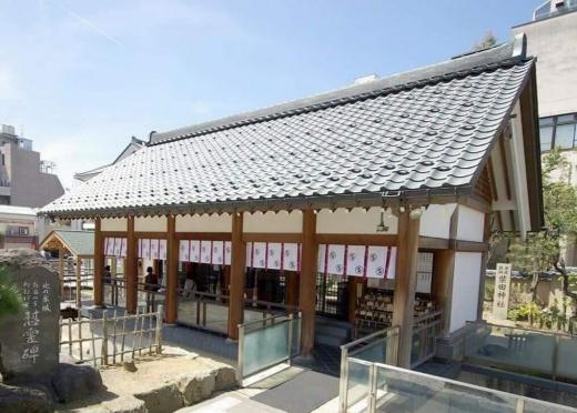 「柴田神社」で年越しカレーを!