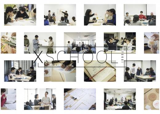 〈XSCHOOL〉第2期発表会 in 東京&福井