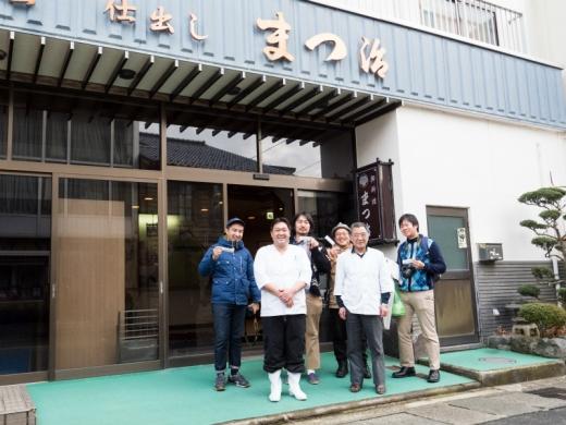 ローカルラーニングツアー in 小浜 2017 レポート vol.2
