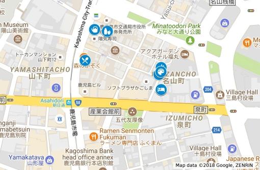 【エリアガイド】鹿児島市役所近く・名山町