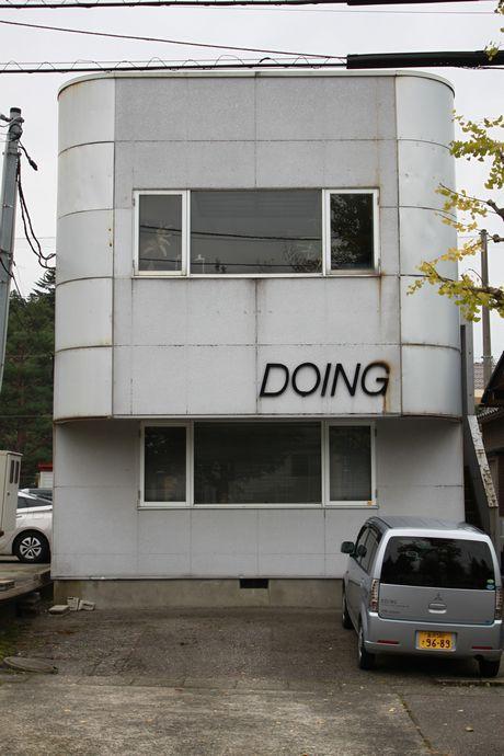 金沢市長坂3丁目 111.18平米 16.2万円