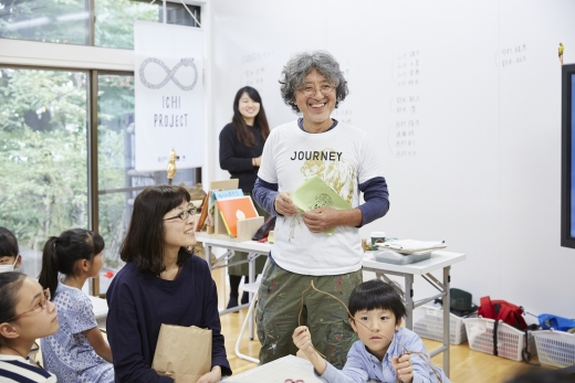 荒井良二と8組の家族による展覧会 「山のヨーナ」