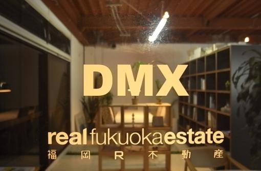 福岡R不動産で働く仲間を募集します!