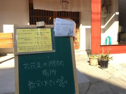 泊まれるスナック B&C Gakubuchi