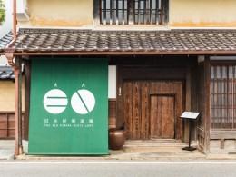 2018年!竹田城下町ホテルENに新たな客室が仲間入り!