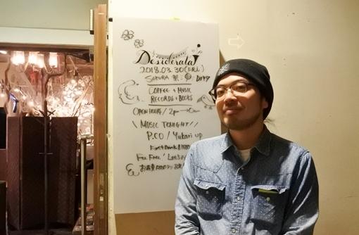 福岡7年目、masuoさんの場合 前編