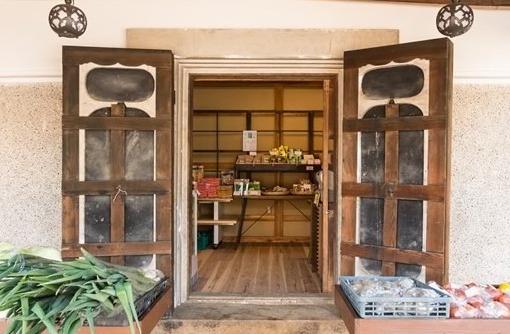 天空の城竹田城の麓でお店をオープンしませんか?