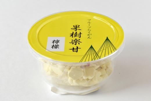 和菓子おやつ食べ比べ【前編】