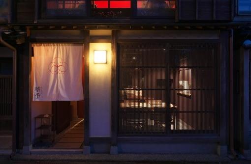 【東京】real local 地元めし会#01 金沢編 6/9開催