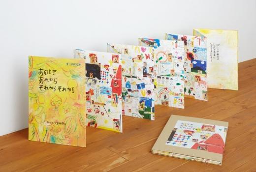 中山ダイスケ × 宮本武典【前編】/ぼくらのアートフェス 1