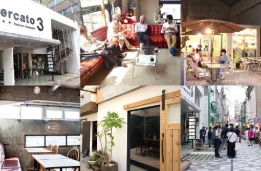 【11/2】全国に拡がるリノベーションまちづくり、発信地北九州の物件視察ツアーを開催!