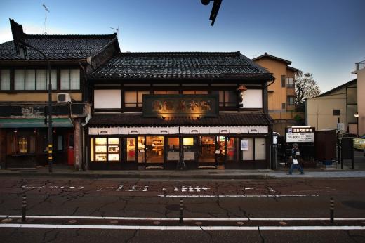8/26(日)@東京 トーク「古民家・町家×これからの暮らし方」