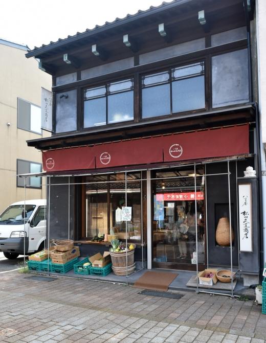 「松田久直商店」商店街に行きつけの八百屋がある暮らし