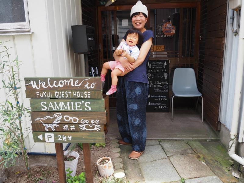 「福井ゲストハウス SAMMIE'S」森岡咲子さん