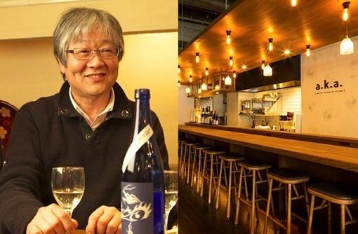 浅野川はしご酒ツアーvol.3「FUZZYな日本酒部」コース