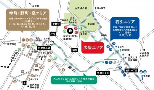 【9/15-11/4】「変容する家」東アジア文化都市2018金沢