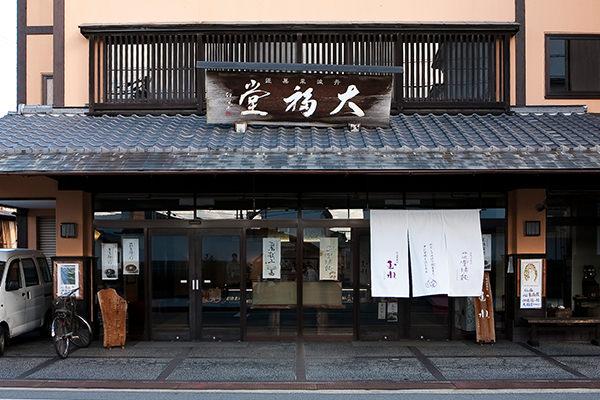 【篠山】【エリアガイド】上質なショップが並ぶ篠山・旧城下町地区〜お買い物編〜