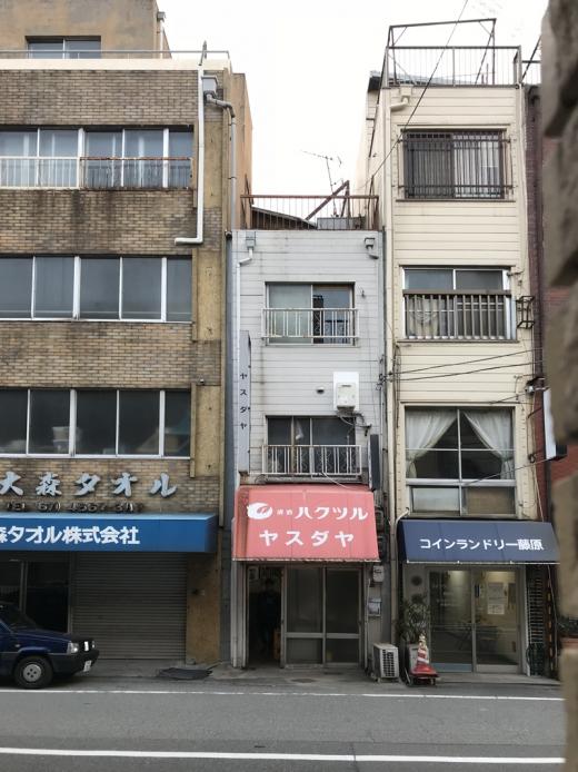 神戸市兵庫区西出町 45平米 ┃ JR神戸駅 徒歩8分 / 各線 高速神戸駅 徒歩9分