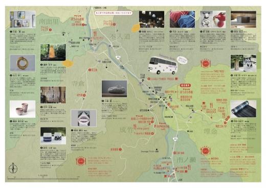 11/18(日) 「南畑美術散歩」 里山を巡りながらアートとクラフトを楽しむ秋