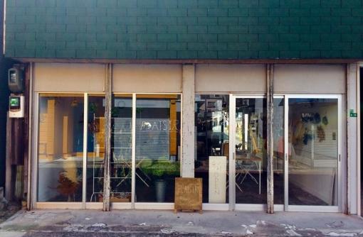 糸島・前原商店街にリノベ店舗が続々〜前原DIYリノベウィーク2018
