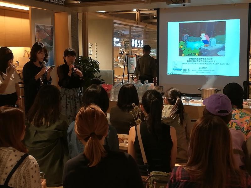 台湾の最先端で福井の魅力を紹介! 新しい観光スタイル「微住」が展開中。