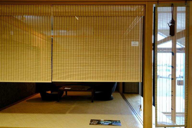 室礼の心を現代に 鹿田産業インターン・暮らし体験参加者募集