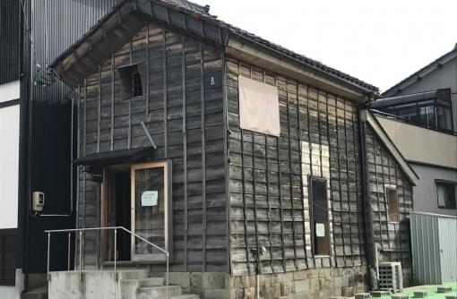 11/30〆切!三国湊地区リノベーション物件「広小路の蔵」活用者募集!