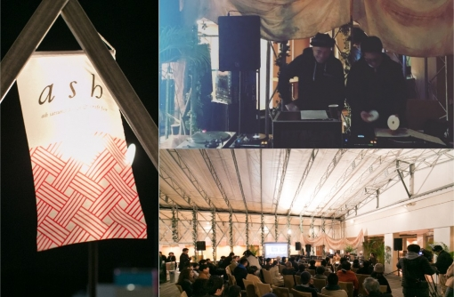 「ash Satsuma Design & Craft Fair 11」 11月23日(金)〜12月2日(日)