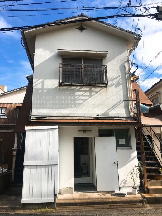 【福岡ランチ部】カレー屋moritoneriのチキンカレー