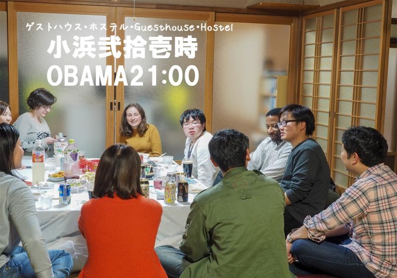 かつて栄えた故郷を復活させたい!! 福井県小浜市のゲストハウス開業にご支援を!!