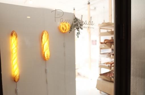 本物のパンからできたライト「パンプシェード」 (1)制作アシスタント(2)運営アシスタント募集