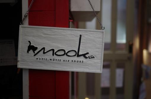 「Mook」顔のある本棚に会いに