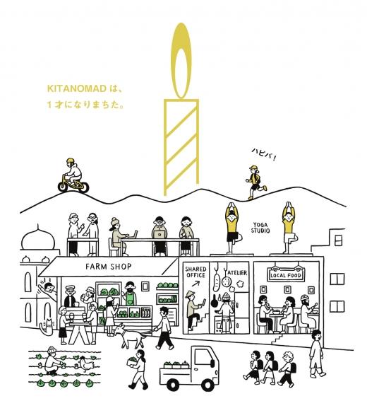 KITANOMAD1周年をみんなでお祝いしよう!|3/30(土) 31(日) 11:00〜17:00