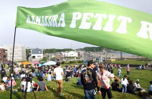 第6回「鎌倉プチロックフェスティバル」11月3日開催