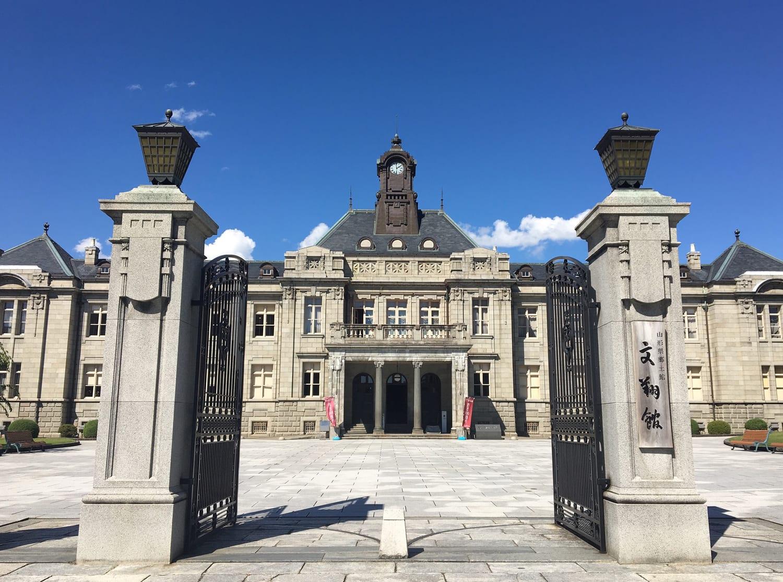 旧県庁舎時代の古い事務機器や古い写真を探しています|文翔館よりお知らせ
