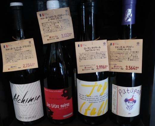 造り手の思いをまっすぐ届けるワインショップ