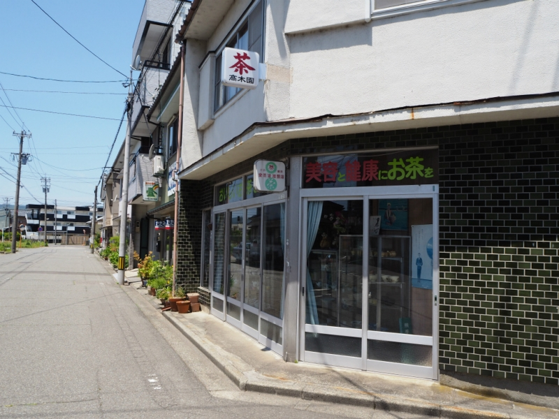福井市照手2丁目 120.85㎡ 5万円/月