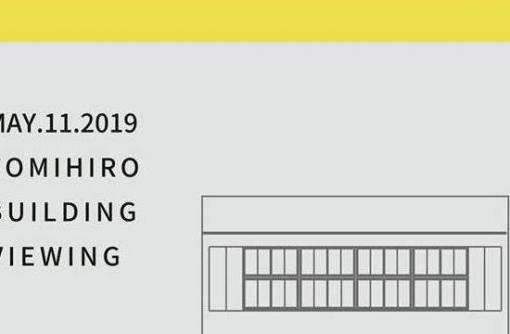 すずらん通りリノベーションプロジェクト 内覧会&ミニマルシェ/5月11日(土)