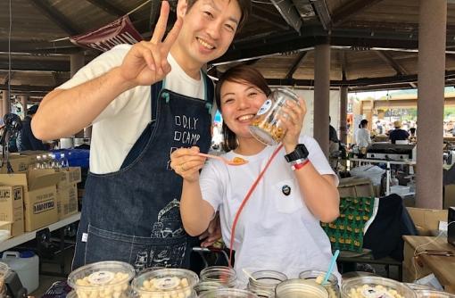 豆観が変わる!? カシューナッツの「豆仁」/エリアFANTASTICMARKET