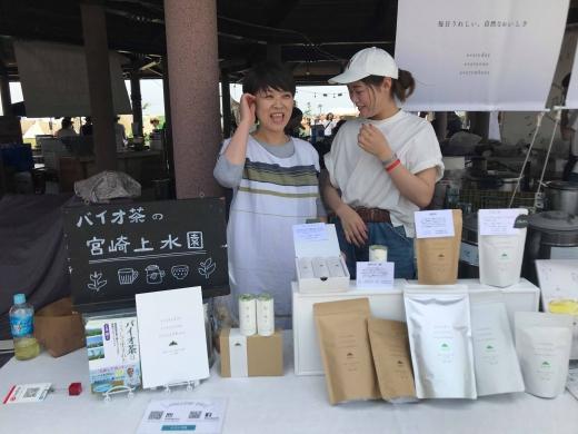 この暑い日だからこそ、飲みたい……宮崎上水園「水出し茶」