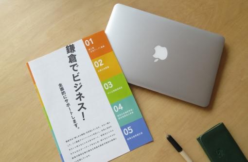 「カマクラクラスvol.6」7月7日(日)開催!