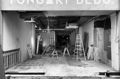 七日町とんがりビル1F 新店舗で楽しく接客してくれるアルバイト募集/2019.7.31申込締切