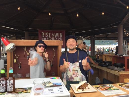 RISE & WIN BrewingのKAMIKATZ BEER!!!