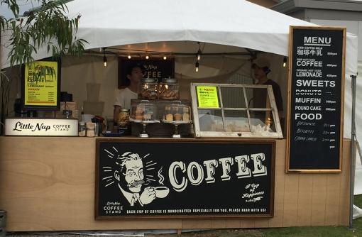 コーヒーが飲みたくなったら、Little Nap COFFEE STAND