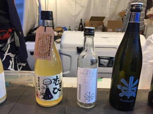 発酵居酒屋で「冨田酒造」スパークリング日本酒をいただく