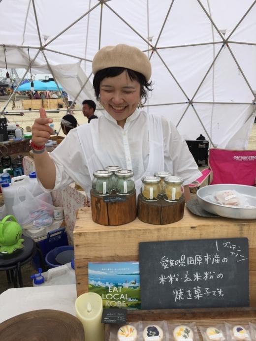 kinun.さんの、エディブルフラワーを使った焼き菓子!