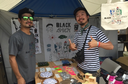 BLACK BRICK!