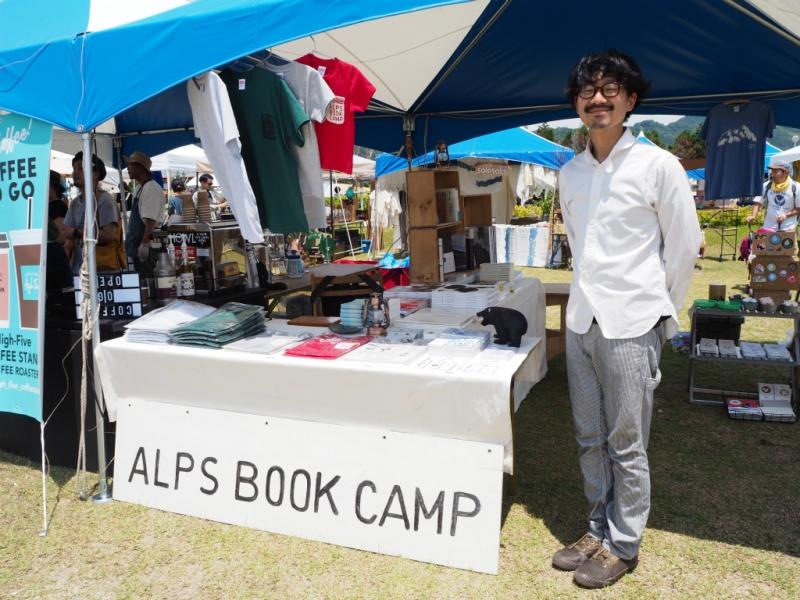 森道市場でも本屋巡り ALPS BOOK CAMP