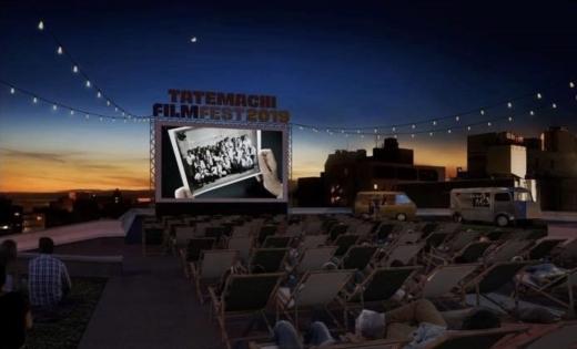 """""""これからの人""""に、光を。/「タテマチ屋上映画祭」×「カナザワ映画祭」共同開催直前インタビュー!"""